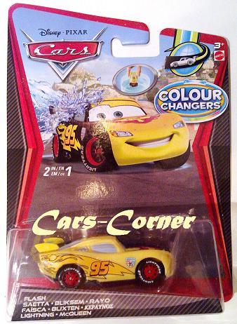 Lightning McQueen - Color Changer