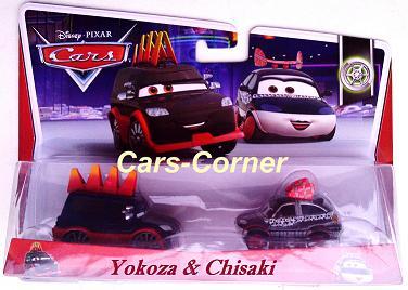 Yokoza & Chisaki
