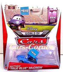 "Matthew ""True Blue"" McCrew - World of Cars 2014"